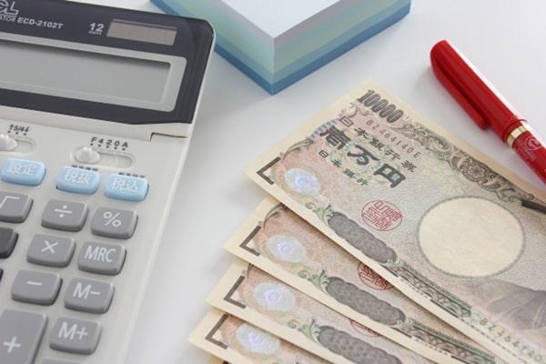 5万円借りたい 返済額