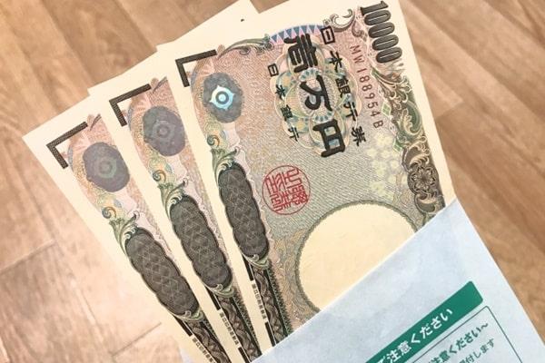 5万円借りたい主婦